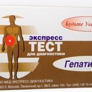 Экспресс-тесты на гепатит С: метаанализ и систематический обзор