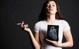 Женщины, которые бросают курить в 40, живут на целых десять лет дольше