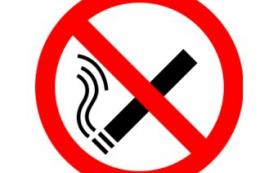 Правительство обнародовало список запретных для курения мест