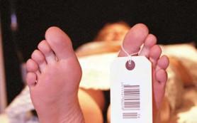 Умерших от СПИДа и туберкулеза вскрывать не будут