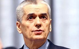 Россия завершила 2012 год без эпидемии гриппа, заявил Онищенко
