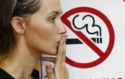 Канадские ученые: главное вовремя бросить курить