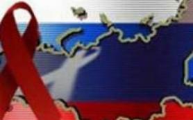 Около 720 тыс ВИЧ-инфицированных выявлено в РФ