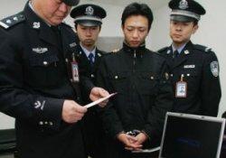 В Китае арестовали паникеров: неожиданные последствия вспышки птичьего гриппа