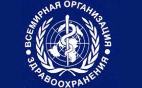 ВОЗ назвала новый штамм «птичьего гриппа» одним из самых смертоносных