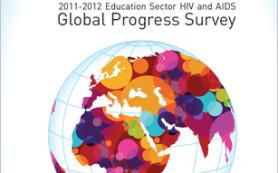 Новое исследование о ВИЧ в сфере образования: прогресс, упадок или стагнация?