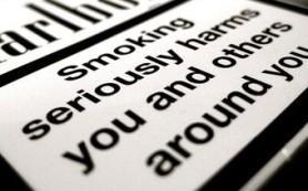 Шотландские ученые испытали «говорящие» сигаретные пачки