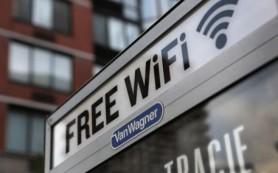 Сети Wi-Fi: есть ли риск для здоровья?