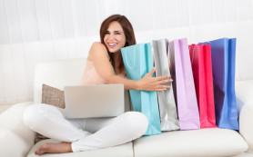 Приятный шопинг во всех странах мира, не выходя из дома