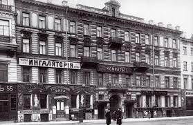 Дом № 133-137 – Невский проспект. История Санкт-Петербурга