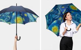 Модная защита — зонт