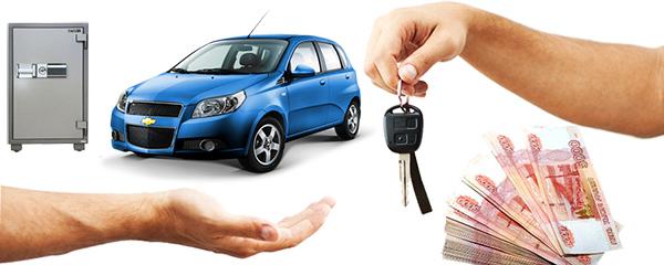 Как быстро продать авто с пробегом