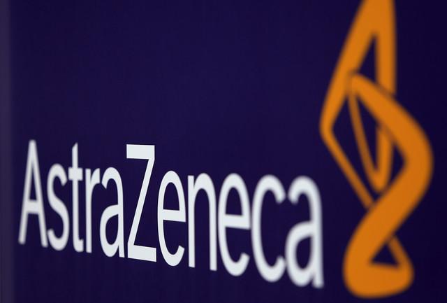 AstraZeneca завершила клинические исследования биологического препарата против астмы