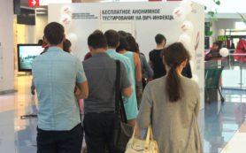 57 положительных тестов на ВИЧ выявили во время акции в Иркутске