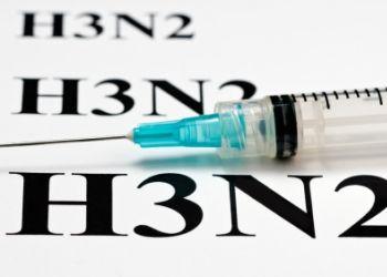 Опасен ли для россиян гонконгский грипп?
