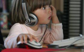 Интернет-зависимость у детей. Как бороться с ней?