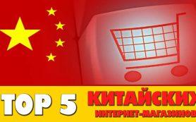 Особенности шопинга в интернет-магазинах