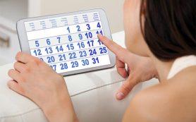 День овуляции, калькулятор онлайн
