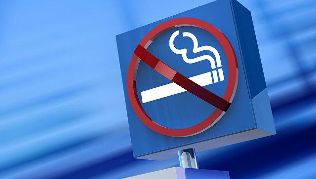 В Минздраве настаивают на жестком регулировании оборота электронных сигарет
