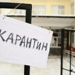 Практически 10 тыс. граждан Саратовской области заболели простудой и гриппом B