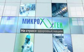 «Микроген» создаст всероссийскую базу бактериофагов для борьбы с новыми разновидностями бактерий