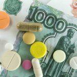 Как распознать поддельные лекарства