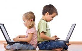 Выявление компьютерной зависимости у взрослых и детей