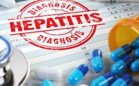 Гепатит С побежден
