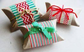 Традиция дарить подарки в красивой упаковке