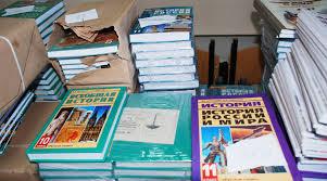 Школьные учебники по новым образовательным стандартам