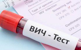 Больше тысячи человек зарегистрированы в Керчи с ВИЧ-инфекцией
