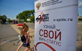 «Тест на ВИЧ: Экспедиция» пришла в Курганскую область