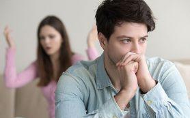 Лучше быть в одиночестве, чем попасть в опасные отношения с мужчинами