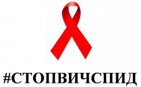 О необходимости проведения обследования на наличие антител к ВИЧ-инфекции