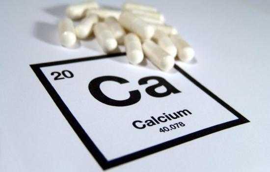Кальций является одним из наиболее важных минеральных элементов