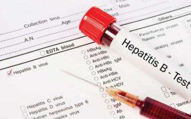 Лечение гепатита B