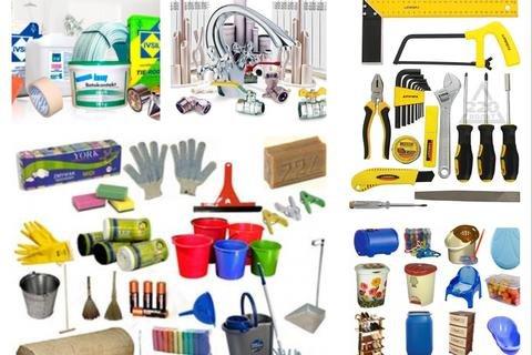 Магазин хозтоваров plastic-shop.in.ua — это товары для дома высокого качества по низкой цене