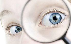 Инородные тела глаз