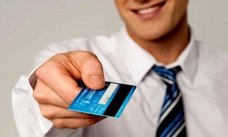 Преимущества онлайн оформления кредитных карт