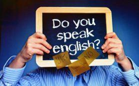 Проблемы полиглотов. Изучение второго иностранного языка