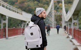 Как правильно выбрать мужской рюкзак?