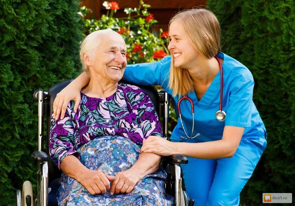 Родительский дом «Забота»: забота о ваших близких!