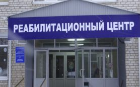 Быстро излечиться от наркотической и алкогольной зависимости помогут в клинике «Меридиан»