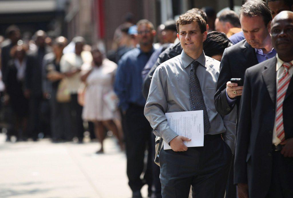 Меры по снижению безработицы