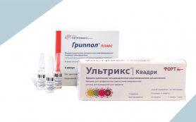 Надо ли ждать импортную вакцину от гриппа или прививаться российской?
