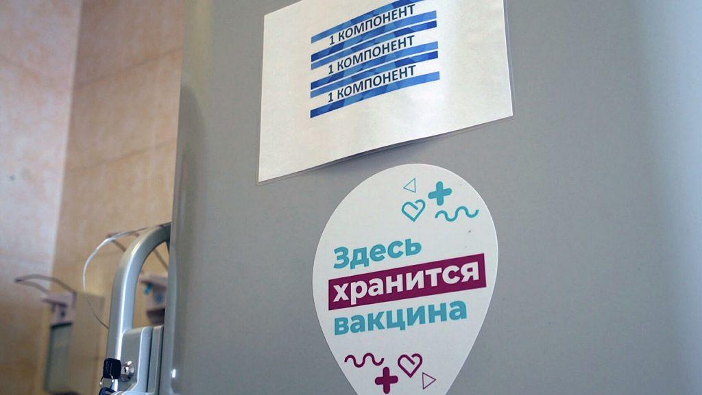 Однокомпонентная вакцина «Спутник Лайт» официально зарегистрирована в России