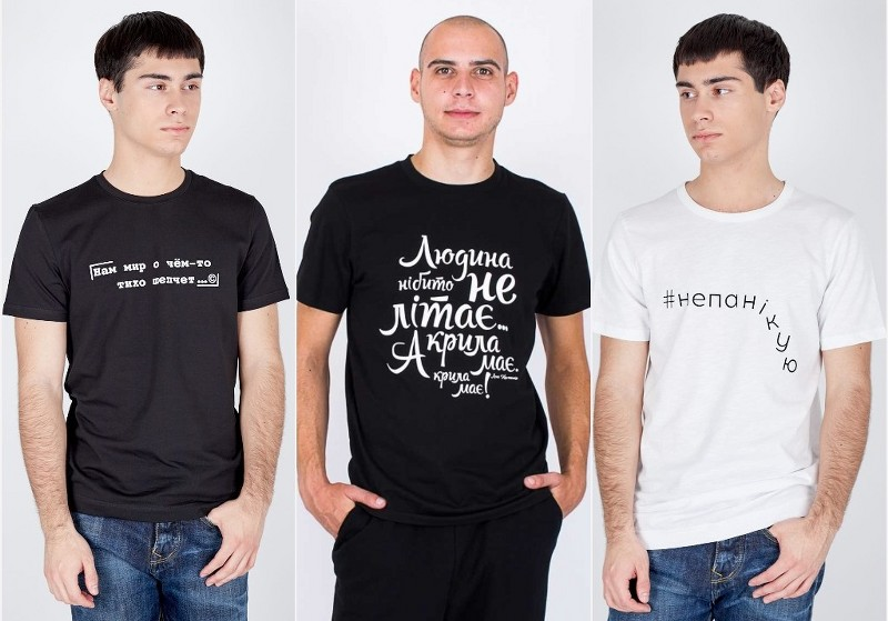 Разнообразие мужских футболок с принтами